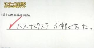 川栄李奈、所ジョージ「塾長」のもと「にっぽんを、まなぶ。」