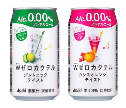 ノンアルコール飲料のおすすめありますか?