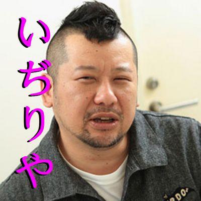 「もうヤダ!」AKB48柏木由紀が後輩との食事に本音 割り勘には拒否反応