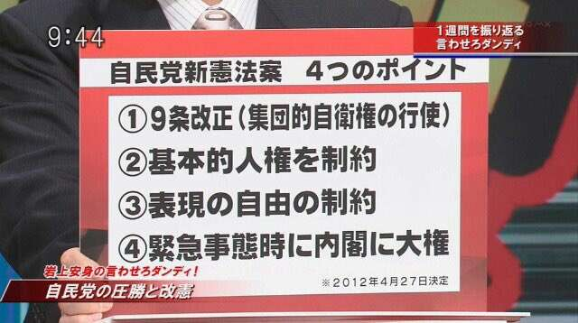 日本って、悲しい国だね ドイツ人が日本人学生に質問