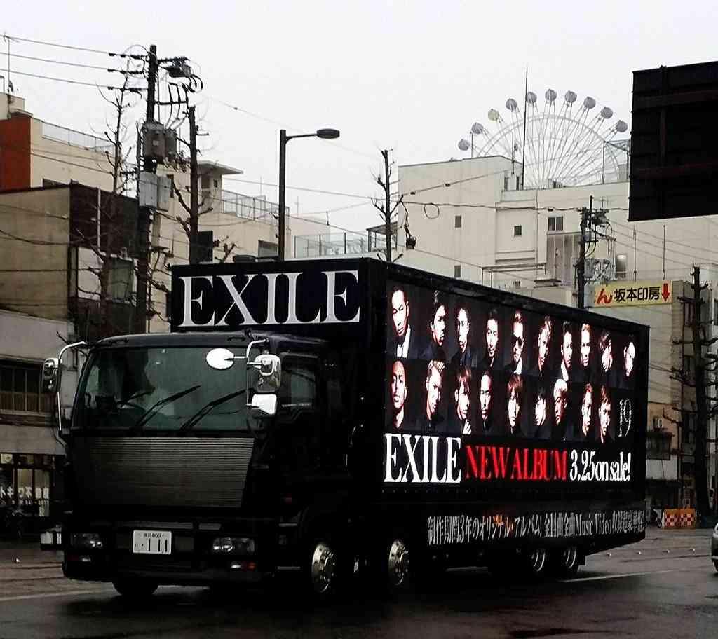 EXILE一族が経営するホストクラブにありがちなこと