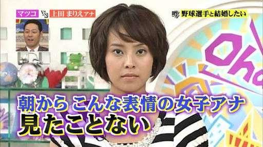 上田まりえ、局アナ時代「顔が不愉快」クレーム明かす