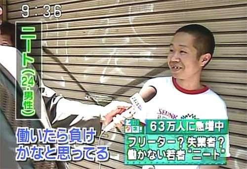 日本は終わっている!? 「今の仕事どうよ?」の問いが「○○はやめとけ」のオンパレード→大喜利状態に