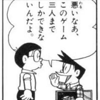 漫画・アニメのキャラを簡単に言って名前がわかったらプラス