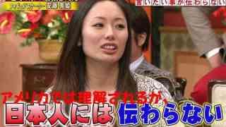 海外かぶれな日本人が苦手