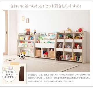 おもちゃの収納方法