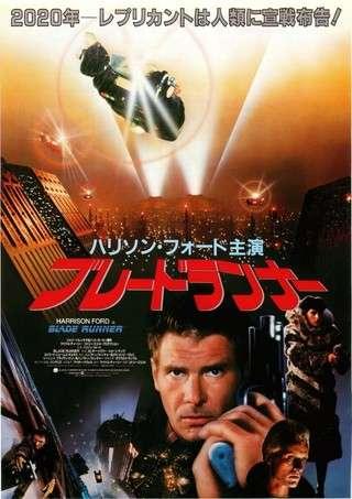 80年代の映画を語りましょう