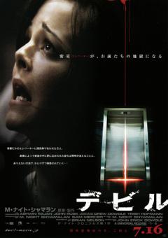 【ネタバレ注意】結末が面白かった映画