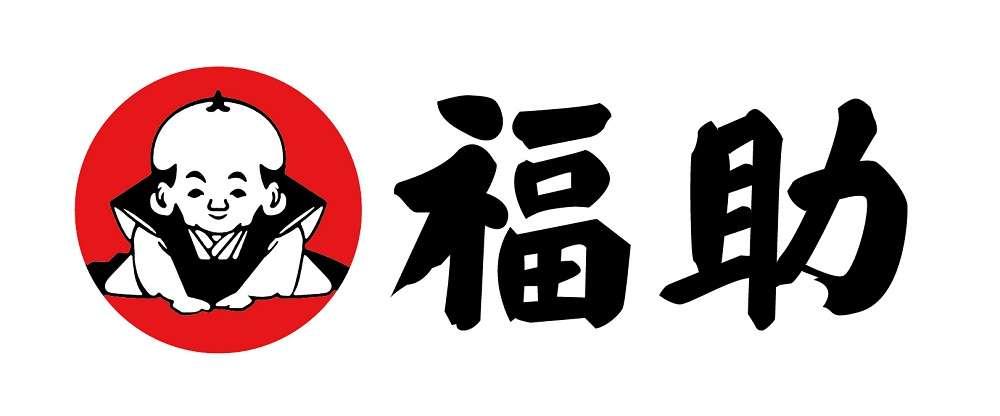 好きなロゴ画像下さい!