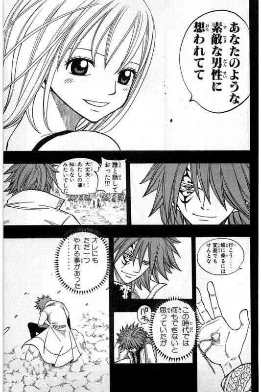 漫画、アニメで好きなカップリングPart2