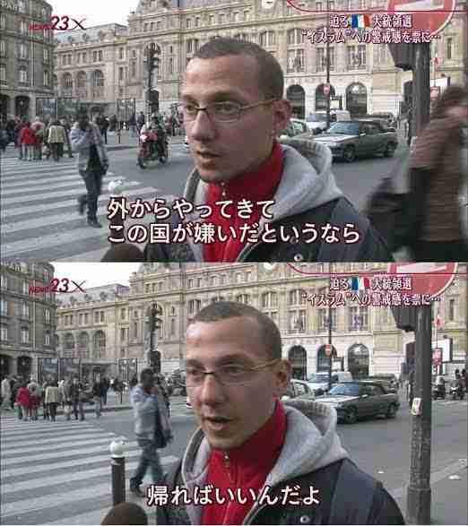 中村江里子、パリのタクシーでぼったくり未遂 夫登場で運転手態度豹変「許せない」
