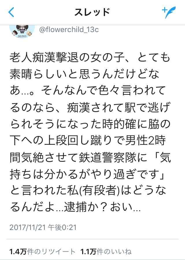 「嘘松」っぽい文章を考えるトピ part2