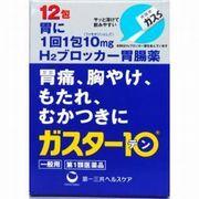水野美紀&夏菜、キスシーンでの不満激白「リードしろや」「気持ち悪」
