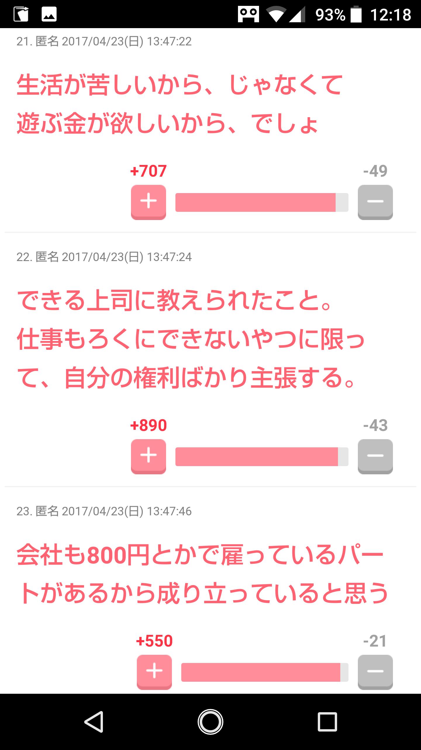 低すぎる 日本の最低賃金は「韓国以下」 2020年の適切な最低賃金は1313円