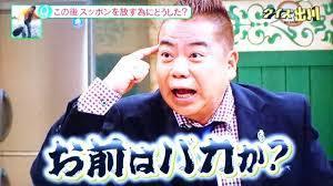 浜崎あゆみ、嘘についてのメッセージ風ポエムが意味不明で困惑の声