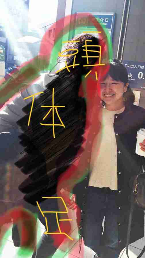 子供の奨学金を奪って大学生と駆け落ちした母親が大炎上 インターネット上で公開捜査「母親は元タレントの電波子17号」