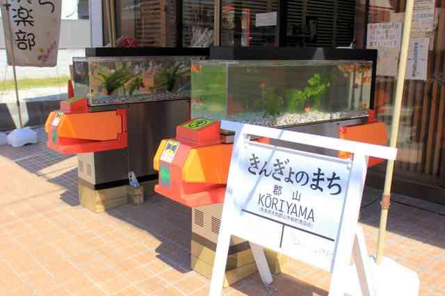 奈良のおすすめ