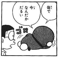 【ふわふわ】はんぺんのレシピ