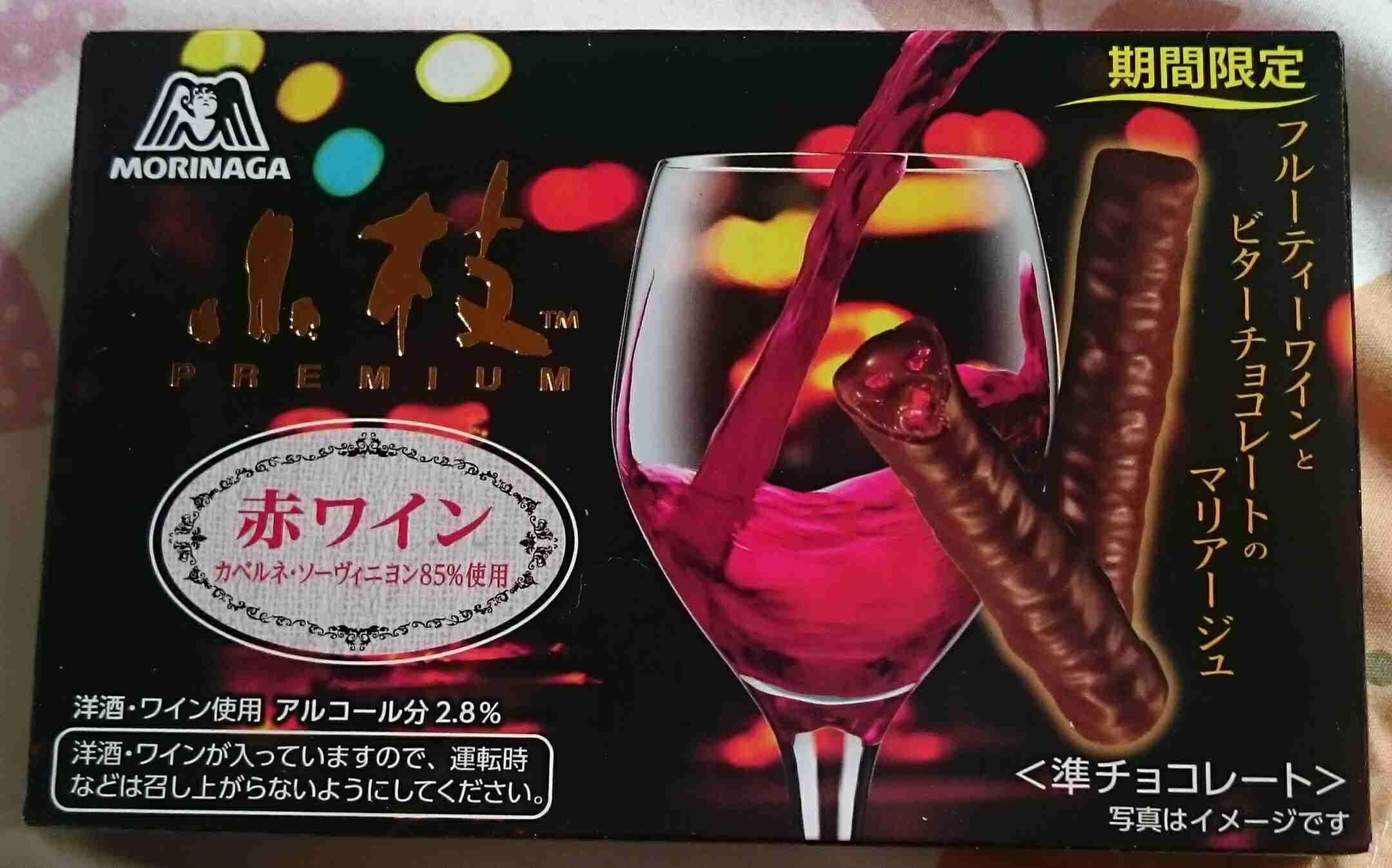 お酒のお菓子が大好き!