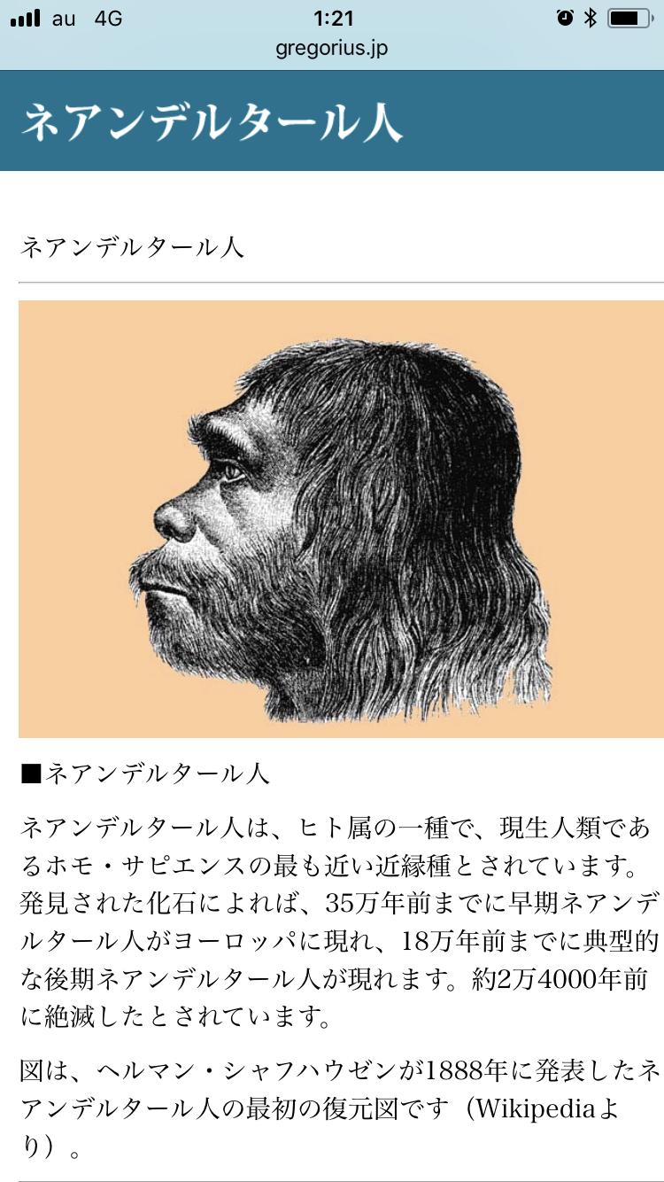 【進化論】あらゆる生物の中で何故人間だけがここまで進化したと思いますか?