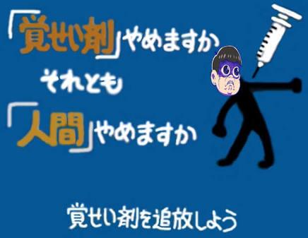 人間やめたい人〜!!!