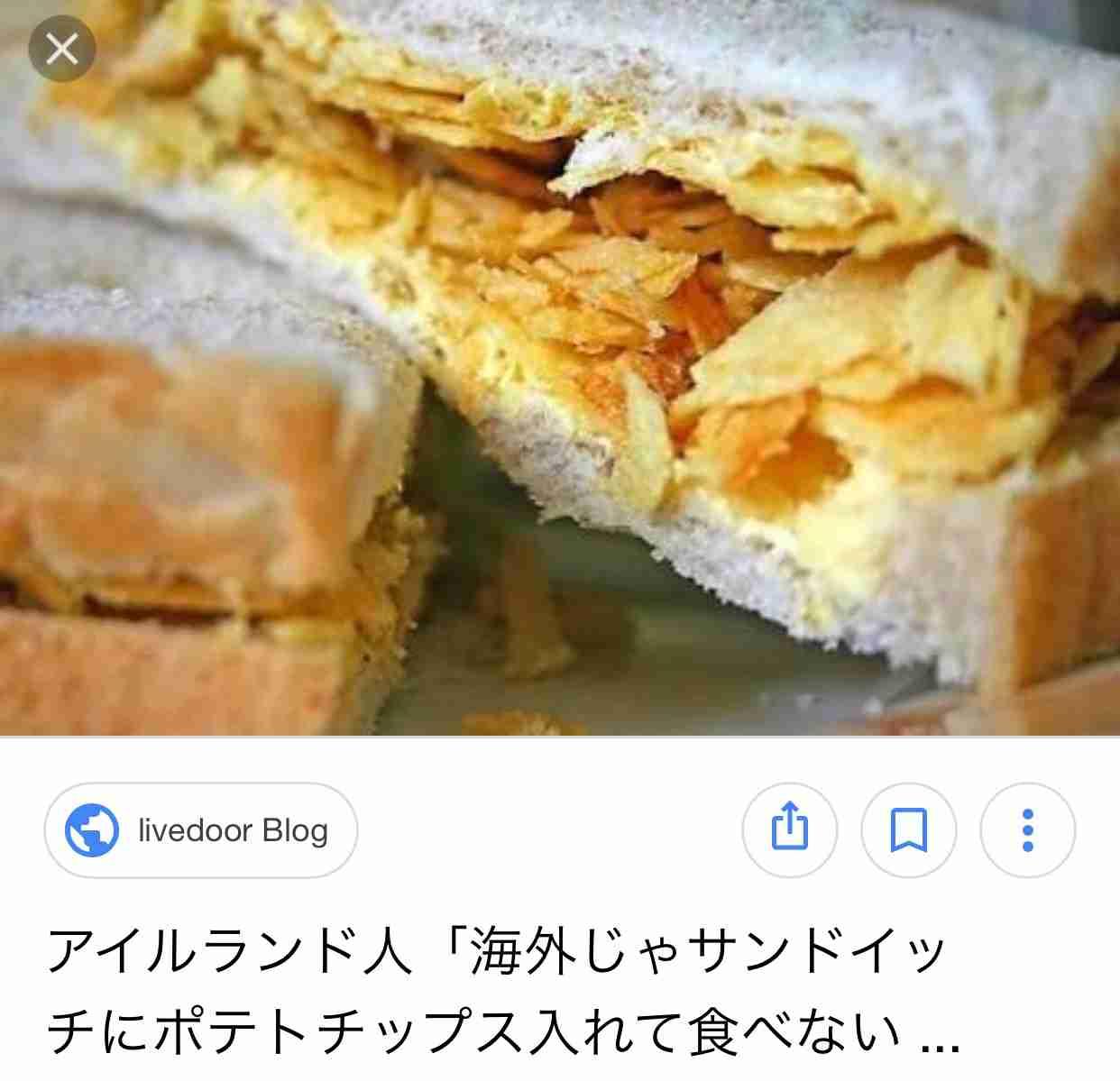 ポテチをパンに挟んで食べるポテチパンがおいしそうと話題 「作ってみよう」との声も