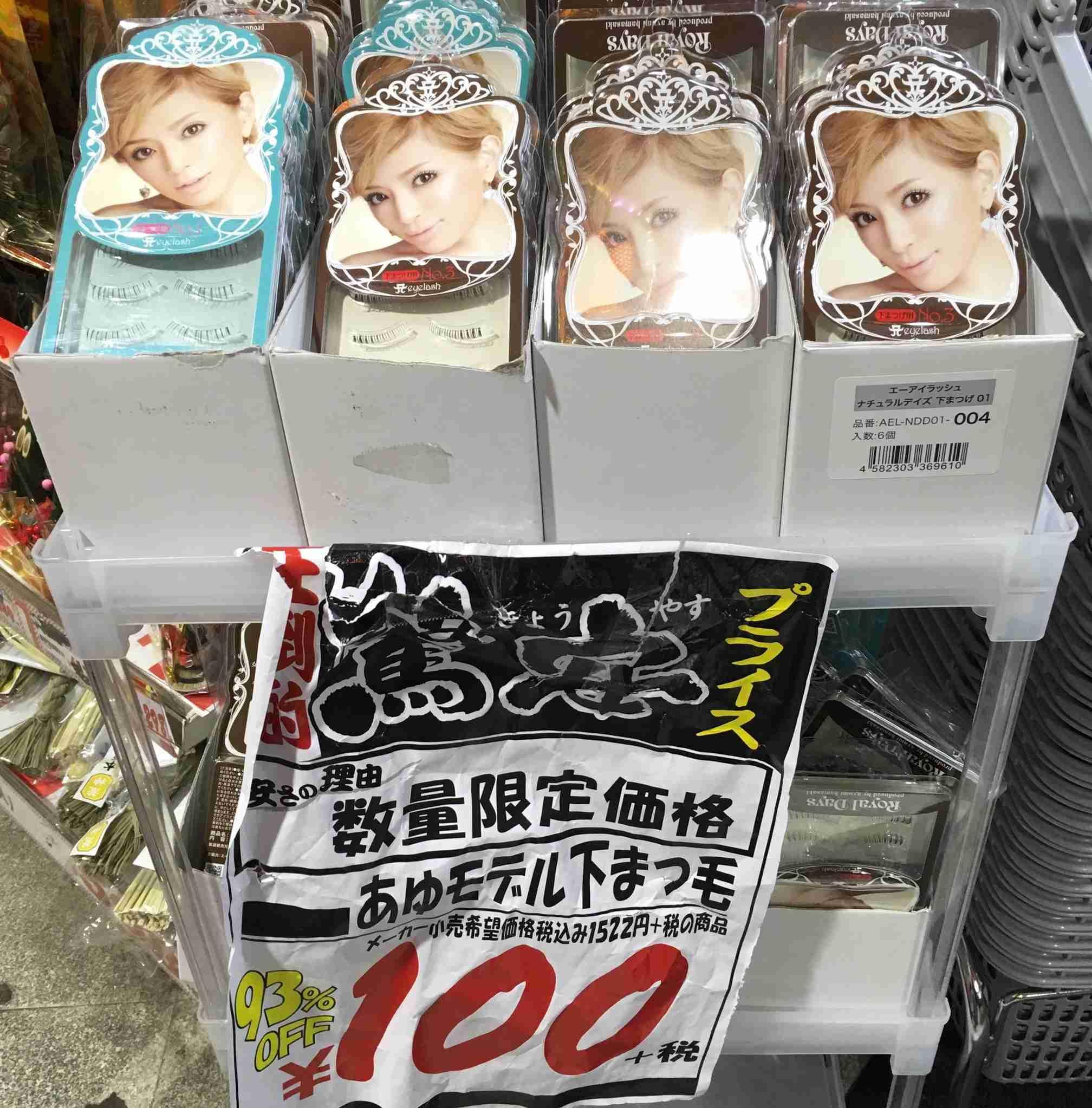 """浜崎あゆみ、子供を見つめる""""優しい表情""""にファンほっこり「ママみたい」の声も"""