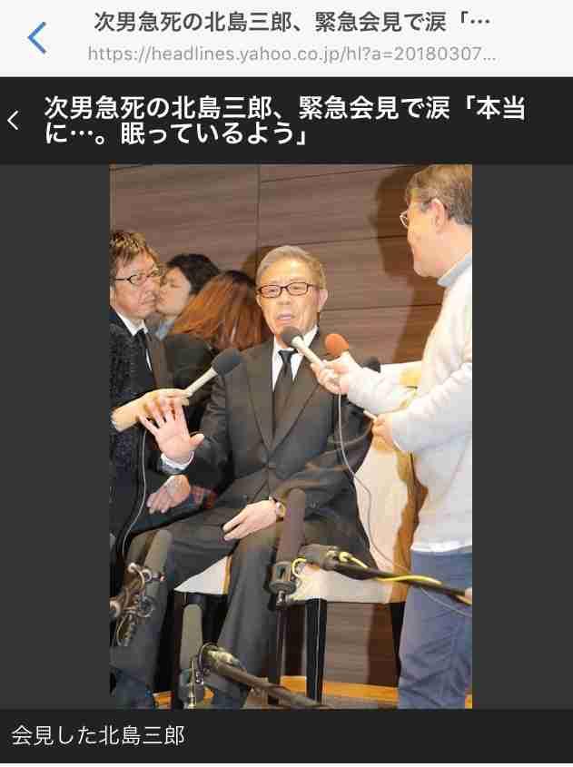 北島三郎次男が死去 病死か 事務所は詳細を確認中