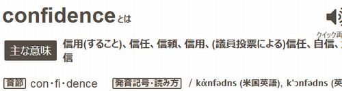 江口洋介 15年ぶり月9出演「コンフィデンスマンJP」第1話ゲストで悪役