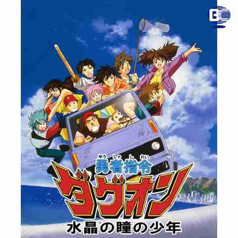 子供の頃好きだったアニメ!