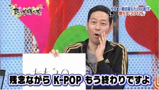 K-POP・BIGBANG
