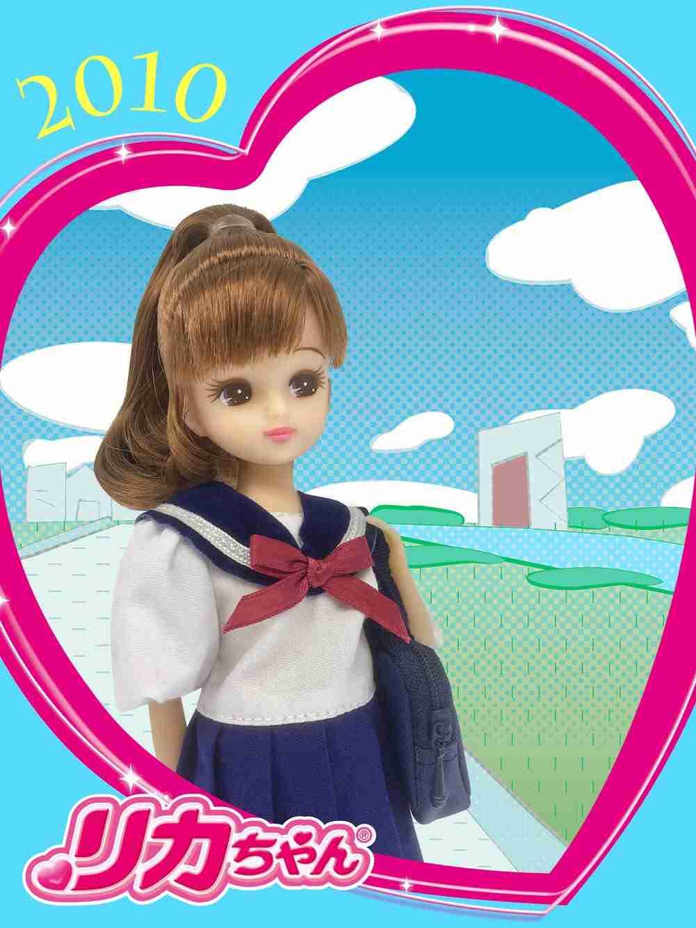 リカちゃん人形の画像を貼るトピ 第3弾