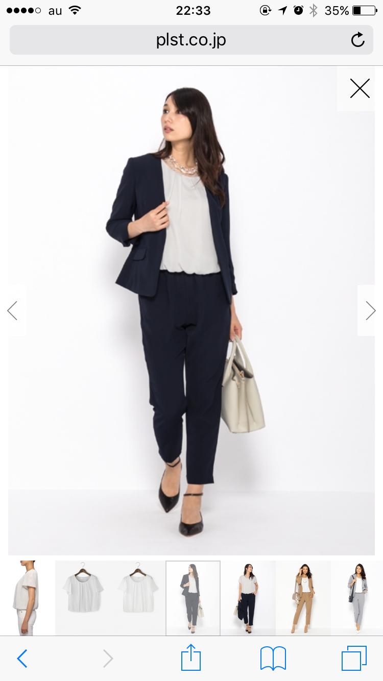 スーツのインナーどんなもの着ますか?