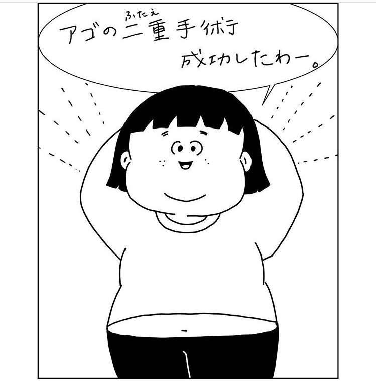 [3月]意識低い系トピ