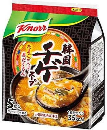 好きな汁物(スープ)