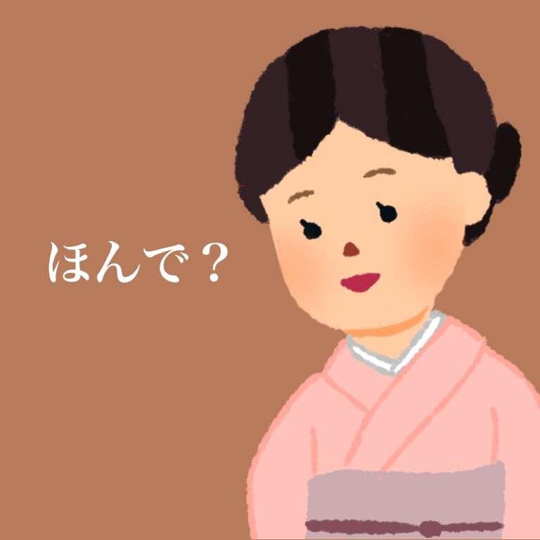 人見知りしない人〜