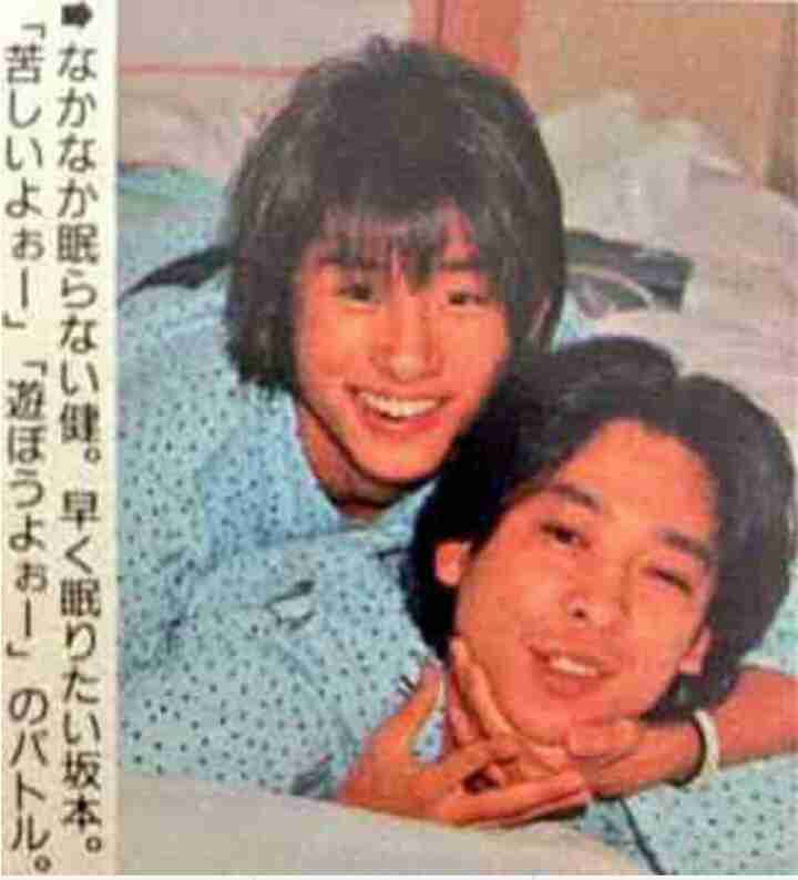 """V6坂本昌行、5人目の""""既婚者""""となるか? 「10代にモテる」「年々柔軟に」と三宅健がぶっちゃけ!"""