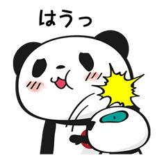 """芳根京子「パンダになりたくて…」""""幼少期の夢""""に妻夫木聡が驚き「トークの振り幅がすごい」"""