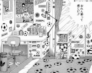 「ボールは友達!」サッカーボールで遊ぶフリしながら下半身露出 世田谷区