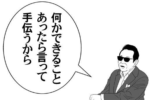 長文もOKの相談&回答トピ Part4