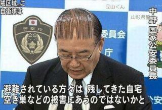 髪のお悩み相談所