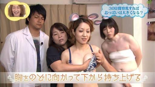 尼神インター・誠子、オールヌード写真集「出したい」宣言で出版社募集 ボディに「自信は100%」