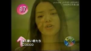 【30代限定】中高時代に流行った曲をあげていくトピ