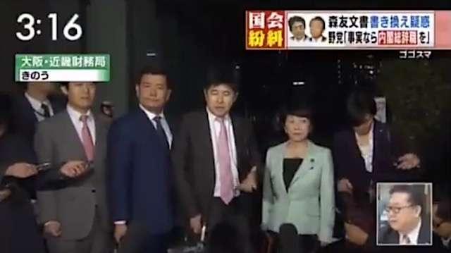 【速報】佐川宣寿国税庁長官が辞任の意向固める