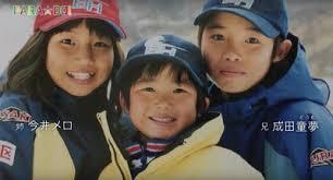 スノボ成田緑夢、金メダル!パラリンピック初出場で今大会2つ目メダル獲得