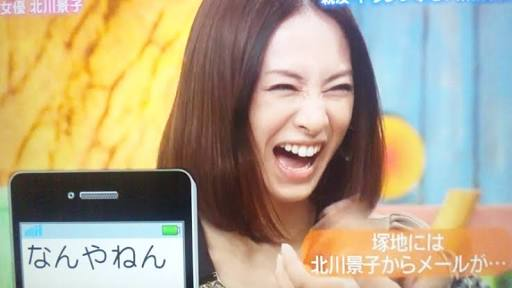 有名人のめっちゃ笑ってる顔を貼っていくトピ