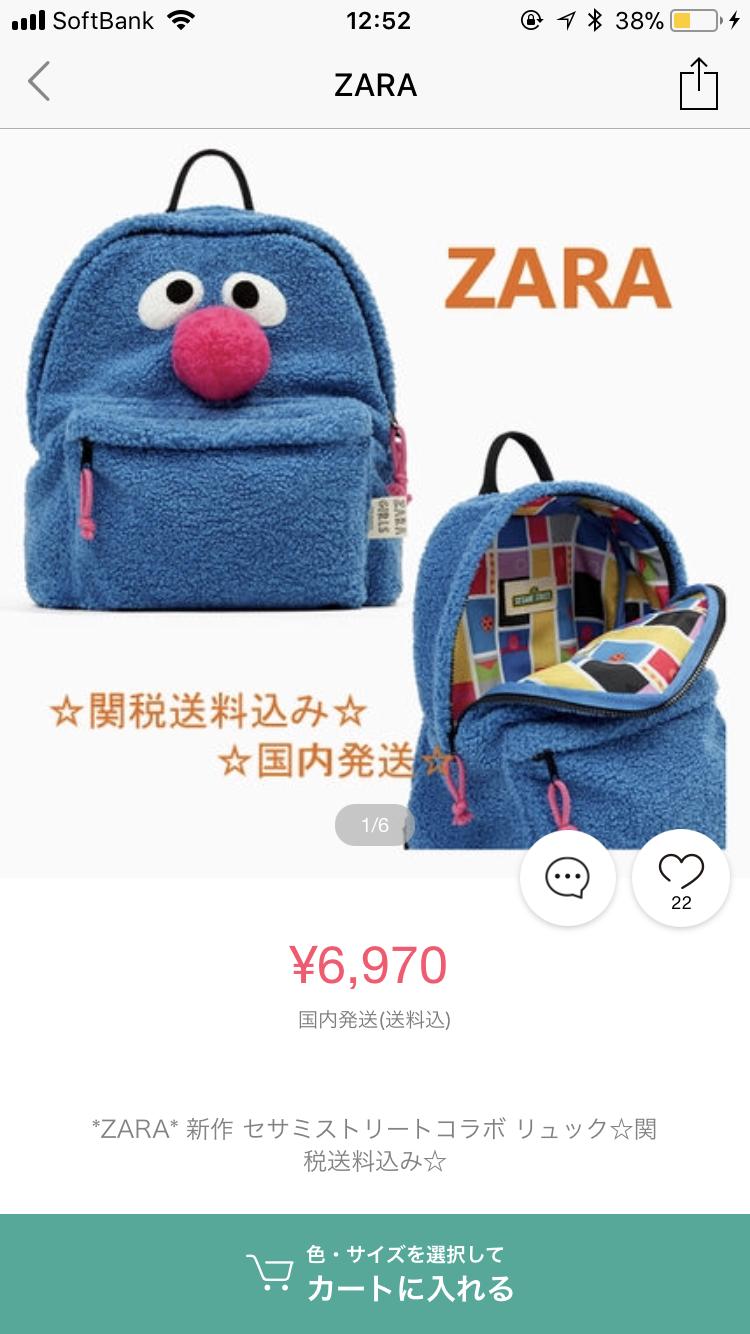 子供用バッグ
