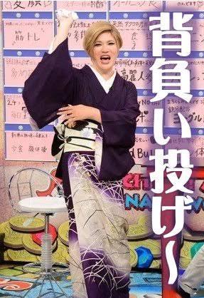 高橋由美子 不倫疑惑報道で謝罪「理性欠いた時間を過ごしたのは確か」