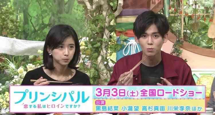 ジャニーズWEST小瀧望主演映画『プリンシパル』、初登場8位の大コケ! 「演技が残念」と酷評の嵐
