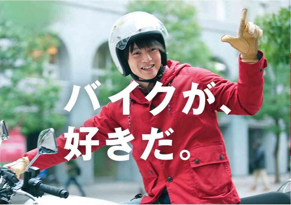 窪田正孝好きな人!No.4